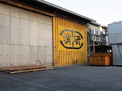 Yokohama factory